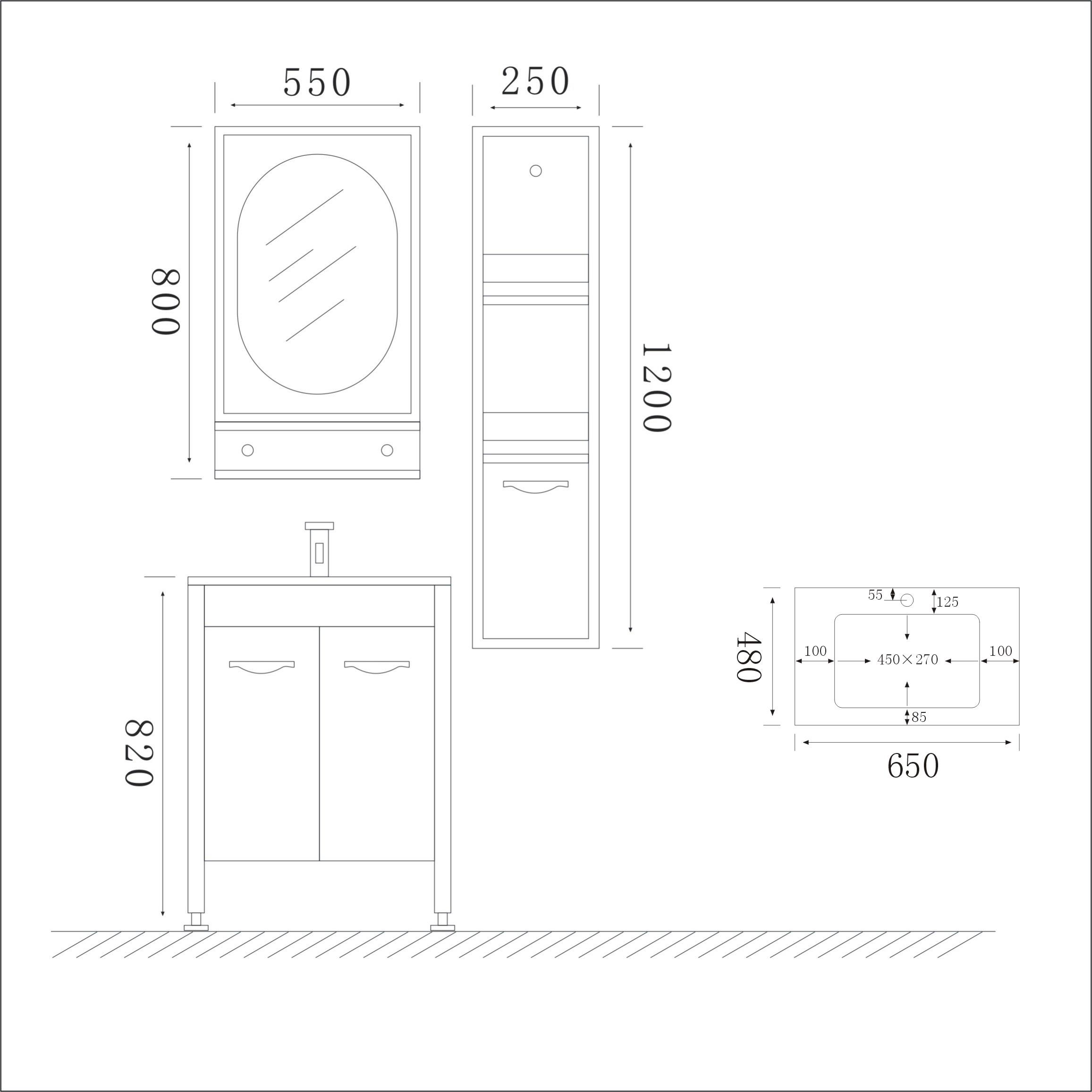Meuble de salle de bains sanifun viva 65 ebay for Vendeur salle de bain